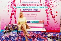 planirivanije_semji_photo1
