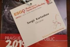 esgo-photo6