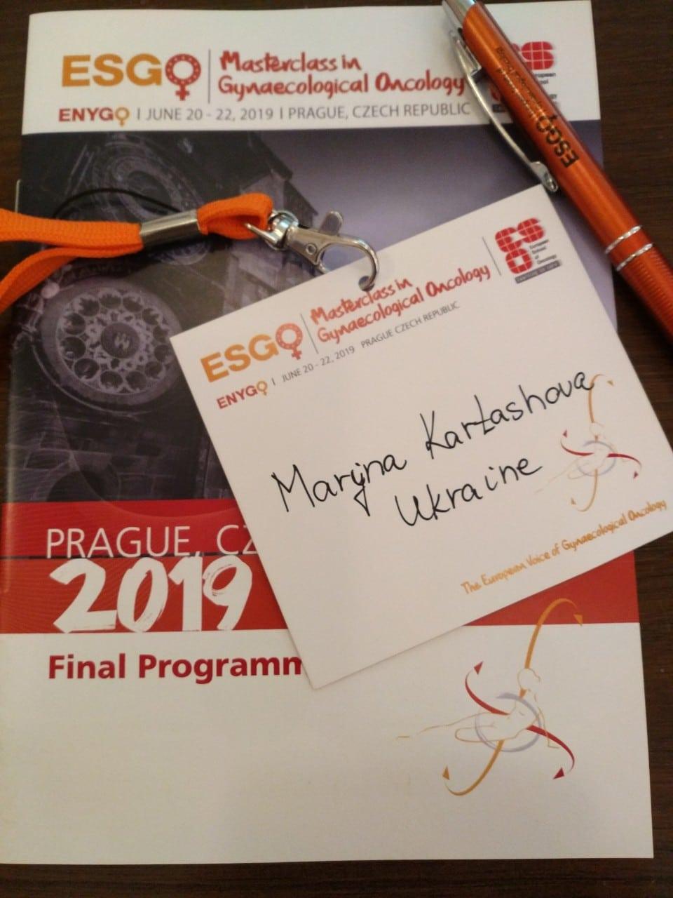 Мастер-класс гинекологов — онкологов в Праге