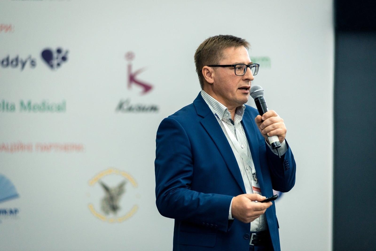 Международная конференция « Актуальные вопросы современной онкогинекологии»
