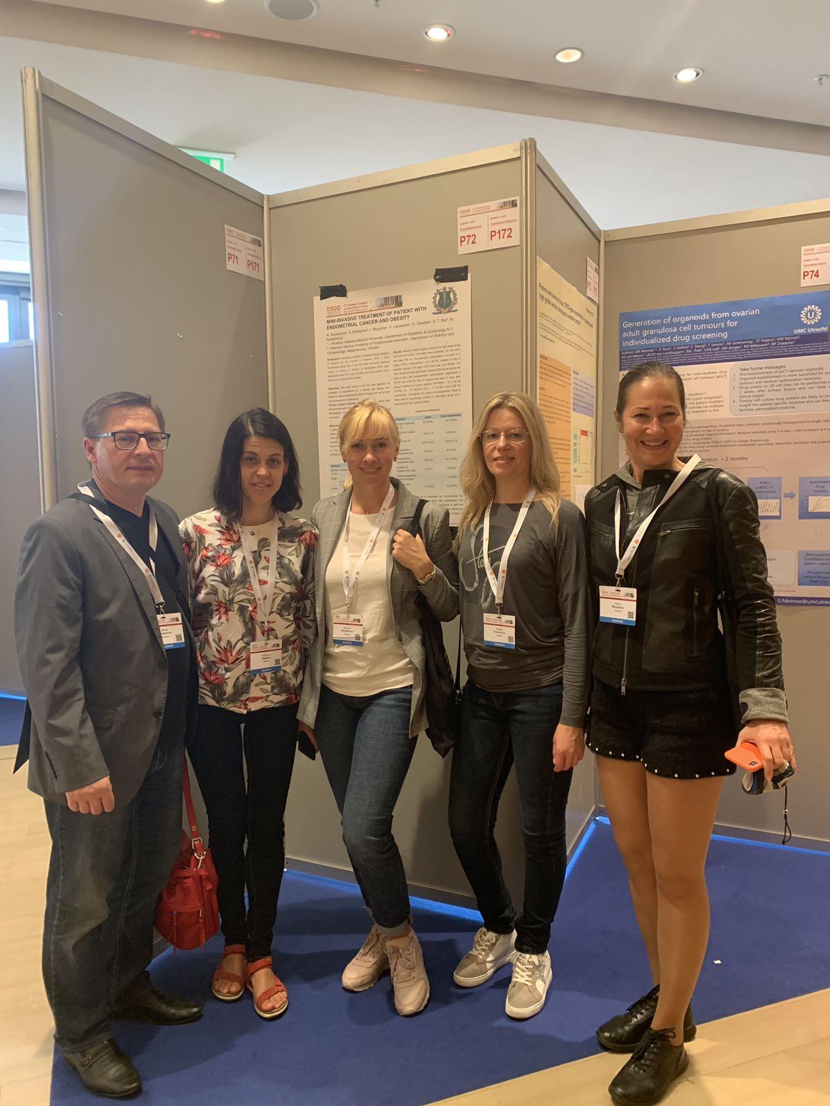 Масштабный европейский конгресс онкогинекологов - ESGO